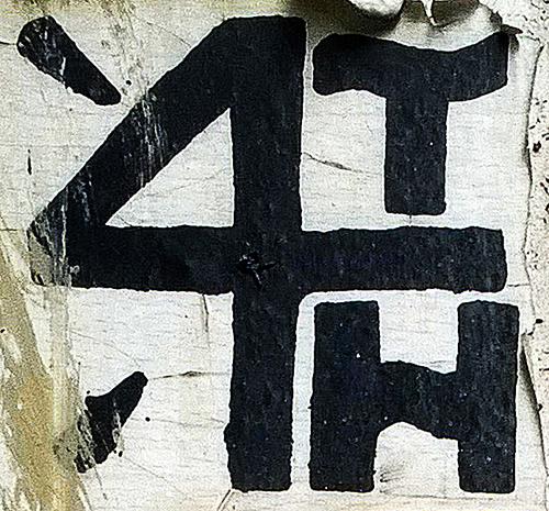 4th 1